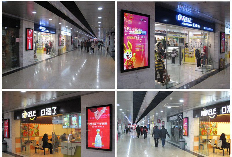 工程案例――商场应用楼宇广告机、落地广告机