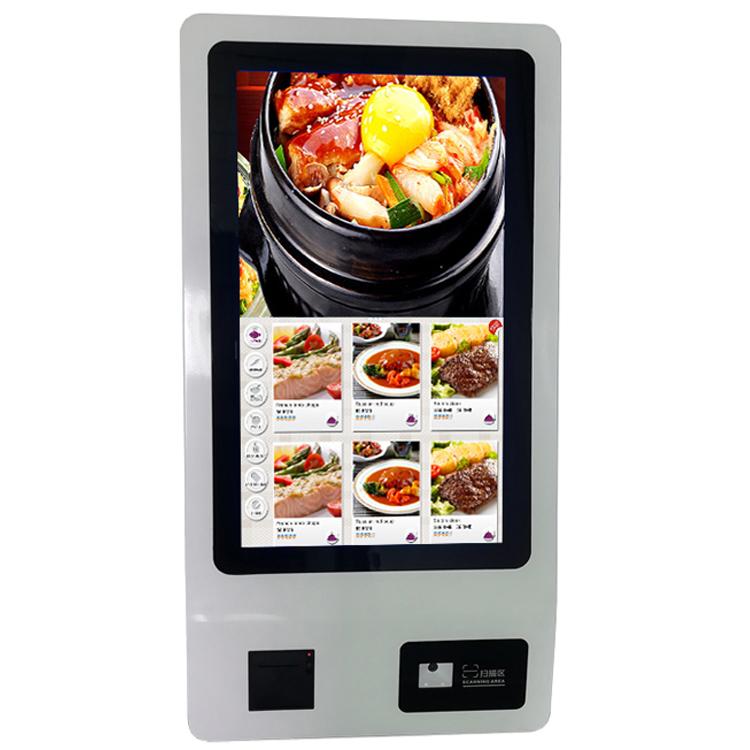 AI自助点餐机